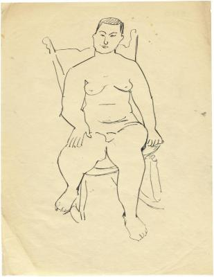 [Female nude in rocking chair]