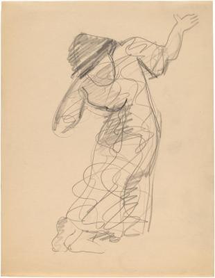 [Dancing woman]